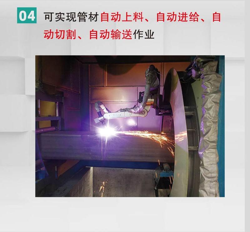 KR-XQ-300-全能切割生產線_07.jpg