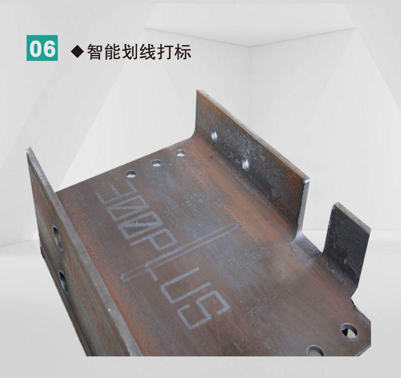 KR-XHQ-1050-智能型鋼切割站_09.jpg