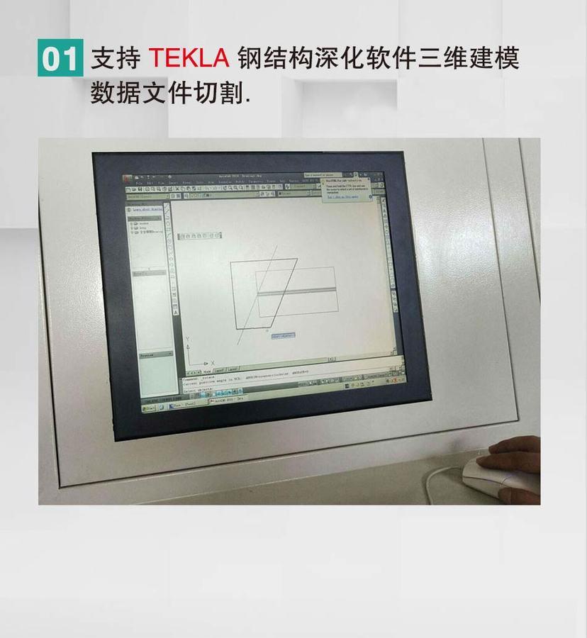 KR-XHQ-1050-智能型鋼切割站_04.jpg
