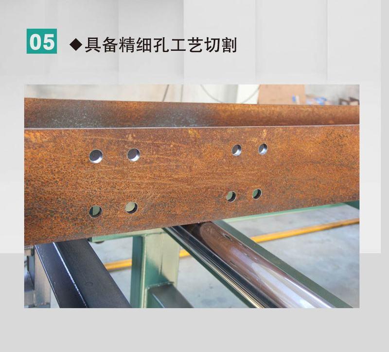 KR-XHQ-1050-智能型鋼切割站_08.jpg