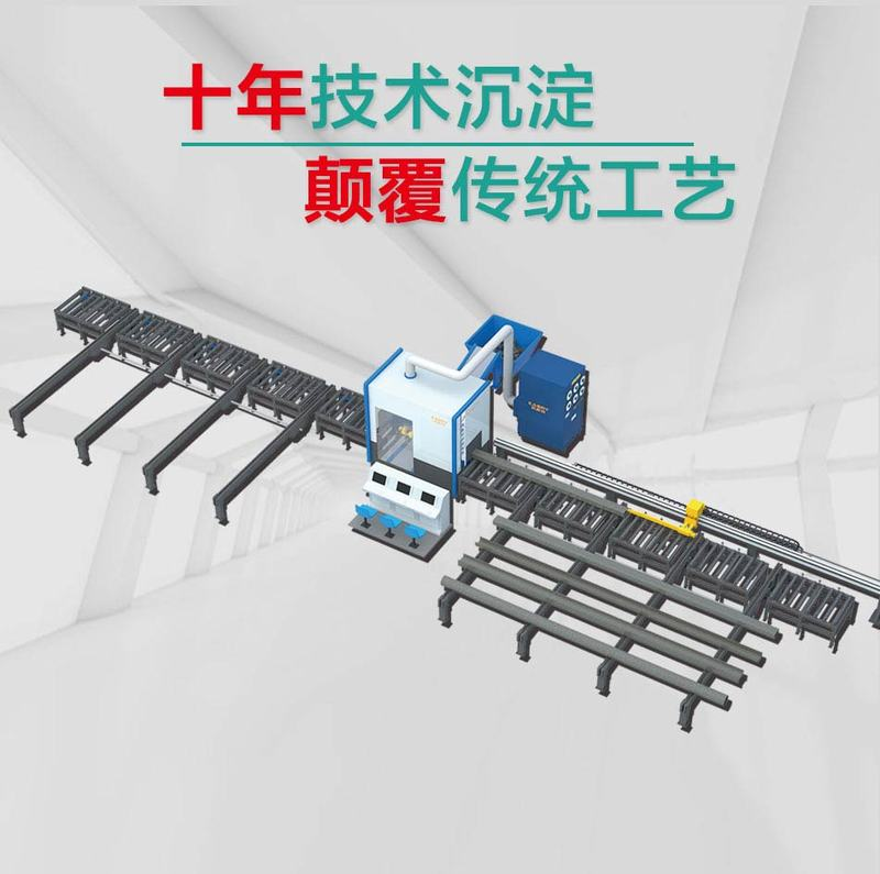 KR-XQ-300-全能切割生產線_01.jpg