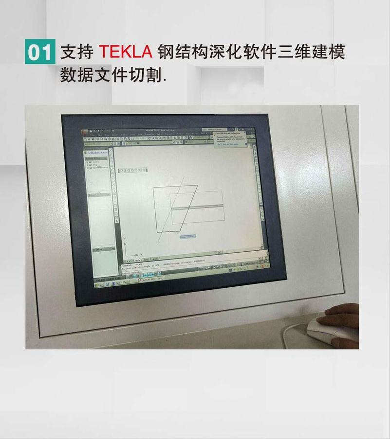 KR-XQ-300-全能切割生產線_04.jpg